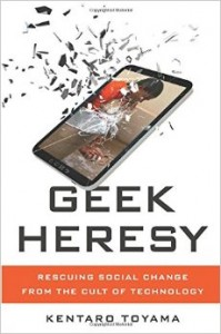 geek-heresy